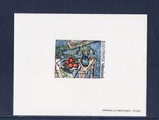 épreuve de luxe timbre France  tableau  Vlaminck    1976  num: 1901