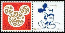 CHINA 2015 #38 Shanghai Disney  Individuation Stamps