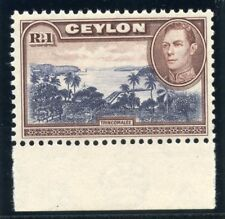 Ceylon 1944 KGVI 1r blue-violet & chocolate (wmk upright) superb MNH. SG 395a.
