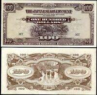 MALAYA JAPANESE OCCUPATION 100 DOLLARS 1944 P M8 UNC YELLOW TONE