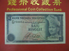 RM1 Aziz Taha sign 4th series - P/39 758054 (GEF/AU)