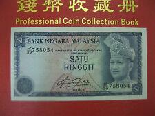 RM1 Aziz Taha sign 4th series - P/39 758054 (GEF/AU)