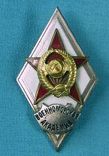 Vintage Soviet Russian Russia Union Ussr Military Navy Graduation Badge Pin