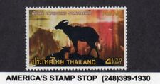 1973 Thailand SC 693, MNH Mint - 4b Serows - Top Value of Set