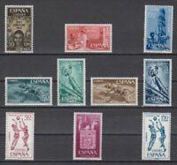 SPAIN - SPANISH SAHARA - COMPLETE MNH YEAR 1965 EDIFIL 239/48