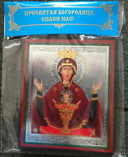 Mother of God  Inexhaustible Cup-Alcohal wooden icon made in Russia