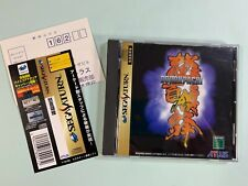 Sega Saturn DoDonPachi w/ Spine Card SS Japan Japanese ATLUS Shooting