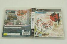 Okami Zekkeiban HD Remaster PS3 CAPCOM Sony Playstation 3 Japan USED