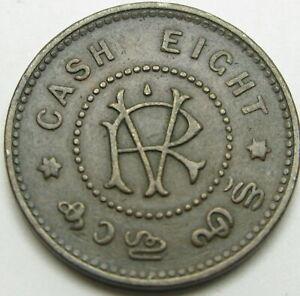TRAVANCORE (India) 8 Cash ND (1901-1910) - Copper - VF+ - 1532 ¤