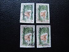 COTE D IVOIRE - timbre yvert/tellier n° 218 x4 obl (A28) stamp (T)