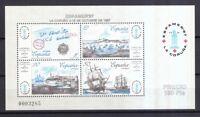 Spanien 1987 postfrisch MiNr. Block 30  Briefmarkenausstellung