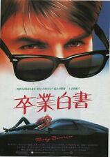 Risky Business 1983 Paul Brickman Japanese Chirashi Mini Movie Poster