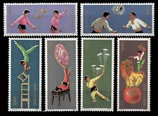 PEOPLE'S REPUBLIC OF CHINA-1974-GIRLS TWIRLING BAMBOO DIABOLOS-