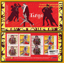 POCHETTE EMISSION COMMUNE 2006 FRANCE ARGENTINE DANSE TANGO P3932 JOINT ISSUE