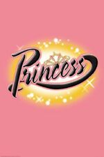 Pink Princess 24x36 Poster - Tiara Crown Glitter Young Adult Home Decor Wall Art