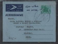 Sudan Cover (Pp0101B) 1976 8Pt Aerogram Sent Khartoum To China