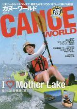 Canoe World #11 Mother Lake, Play in in Lake Biwa Japanese Canoe Book