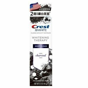Crest USA 3D Whitening Therapy Deep Clean Charcoal Toothpaste 116g