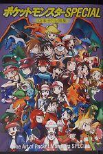 JAPAN Pokemon Adventures Satoshi Yamamoto Art Book The Art of Pocket Monsters SP