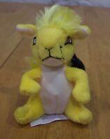 """Neopets YELLOW KYRII 4"""" KEYCHAIN Plush Stuffed Animal"""