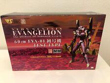 Evangelion Volks Orient Hero Series 60 Cm Eva-01 Test Type
