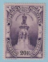 PORTUGAL 345  MINT NEVER HINGED OG ** NO FAULTS EXTRA FINE !