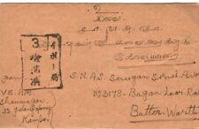 MALAYA WW2 JAPANESE OCCUPATION Cover Perak *Kampar* Penang Butterworth 1944 FC12