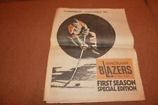 Vancouver Blazers First Season-- Vancouver Sun insert from October 9, 1973 WHA