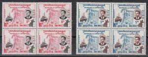 Cambodia Scott 76a-77a Mint NH blocks (Catalog Value $25.00)
