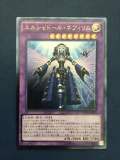 YuGiOh Japanese DUEA-JA049 El-Shadoll Nephilim Ultra Rare
