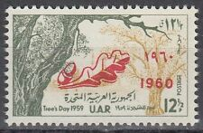 Syrien Syria UAR 1960 ** Mi.V83 Tag des Baumes Tree's Day, with ovpt.