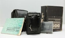 Lubitel 166 Universal 120 roll film Lomo USSR (box,passport)