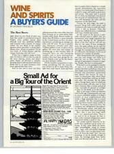 """JAL Happy Holidays Japan Air Lines """"Big Tour of the Orient"""" 1981 Print Ad"""