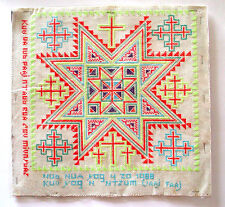 Hmong Vintage Ethnic Embroidery Wall Hanging Cross Stitch Wall Hanging Stains