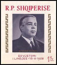 ALBANIA 1190 (Mi B34) - Enver Hoxha 60th Birthday S/S (pa84323)