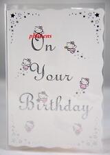 SANRIO HELLO KITTY BIRTHDAY CARD WHITE £12.99 now £6.9