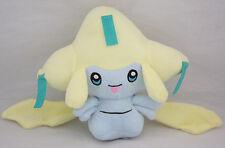 "Nintendo Pokemon Plush Soft Doll Toy Jirachi 8"" New"