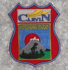 """Carvin Yoseikan Budo Patch - 2 5/8"""" x 3 1/4"""""""
