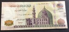Egypt Paper Money 2015 One Bill 200LE Central Bank Of Egypt UNC