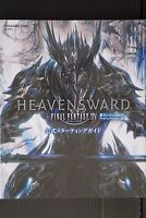 JAPAN Final Fantasy XIV: Heavensward Official Starting Guide Book