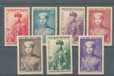 Vietnam 1959 Crown Prince Bao Long sg.91-7 MNH set of 7 usual toned gum