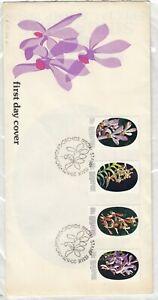 Singapore 1976 Flowers FDC J6631
