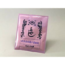 Tane Koji Spore Seed malt Homebrewing Sake Salted rice malt Miso 20g for 15kg
