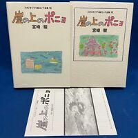 USED Ponyo Storyboard Japan Book Studio Ghibli Vol.16 Miyazaki Hayao Anime
