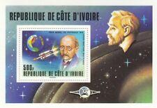 (48857) Ivory Coast MNH Nobel Peace Prize minisheet 1978