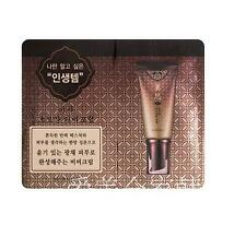 6 X Missha Misa Cho Bo Yang BB Cream #1 spf30 PA++