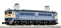 Kato N Gauge EF65 2000 Revival Nacional Tren Color 3061-5 Eléctrico Locomotora