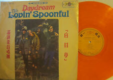 "► Lovin' Spoonful - Daydream (Taiwanese) (orange vinyl) ""You Didn't Have to Be"