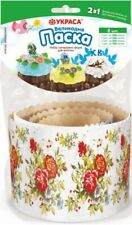 Ukrainian 6 Easter Bread Parchment Baking Paper Molds Forms Paska Kulich Cakes