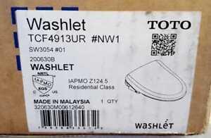 Toto SW3054-01 S550e Elongated WASHLET  - Cotton White
